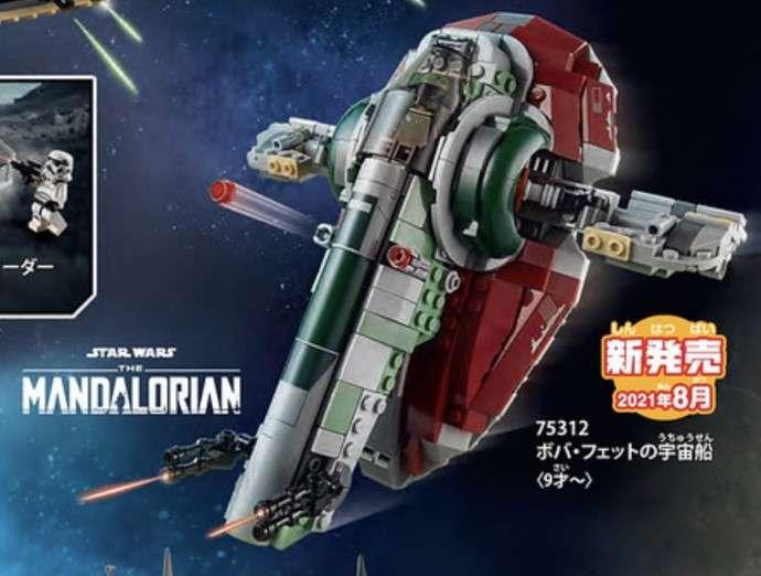 , Guida al catalogo estivo Lego Star Wars 2021 – Parte 1, Star Wars Addicted